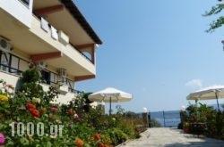 Sun Rise Hotel in Ierissos, Halkidiki, Macedonia