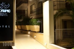 Olympic Star Beach Hotel_lowest prices_in_Hotel_Macedonia_Pieria_Dion