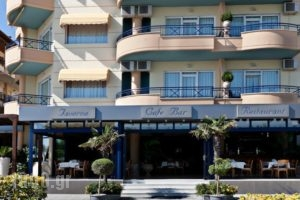 Olympic Star Beach Hotel_best prices_in_Hotel_Macedonia_Pieria_Dion