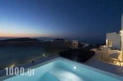Avaton Resort And Spa in Imerovigli, Sandorini, Cyclades Islands