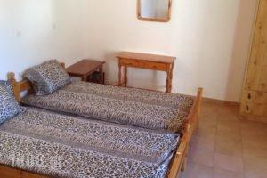 Klimataria_best prices_in_Hotel_Aegean Islands_Lesvos_Anaxos