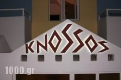 Knossos Studios in Malia, Heraklion, Crete
