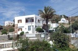 Dina's Rooms in Mykonos Chora, Mykonos, Cyclades Islands