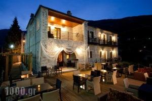 Nisista_best deals_Room_Epirus_Arta_Rodavgi