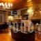 Nisista_lowest prices_in_Room_Epirus_Arta_Rodavgi