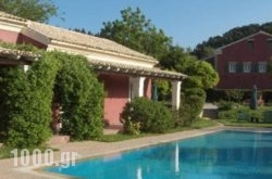 Villa De Loulia in Corfu Rest Areas, Corfu, Ionian Islands