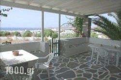 Villa Paros in Paros Rest Areas, Paros, Cyclades Islands