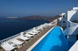 Regina Mare in Imerovigli, Sandorini, Cyclades Islands