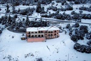Vytina Mountain View_accommodation_in_Hotel_Peloponesse_Arcadia_Stemnitsa