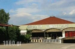 Cavallari Palace in  Acharnes (Menidi), Attica, Central Greece