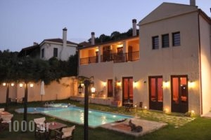 Guesthouse Amanit'S Caesarea_accommodation_in_Hotel_Thessaly_Larisa_Agia