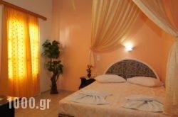 Margarita Hotel in Sandorini Chora, Sandorini, Cyclades Islands