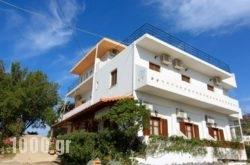 Eleni Goumenaki Plakias Studios in Plakias, Rethymnon, Crete