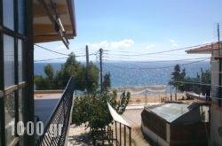 Gkoloi Studios & Apartments in Poligyros, Halkidiki, Macedonia