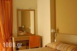 Porto Arimar Hotel in Antikyra , Viotia, Central Greece