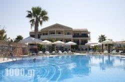 San Giovanni Luxury Studios in Lefkada Chora, Lefkada, Ionian Islands