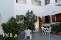 Villa Fantasia in Skiathos Chora, Skiathos, Sporades Islands