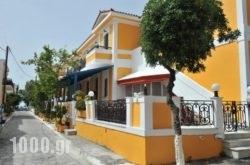 Hotel Labito in Pythagorio, Samos, Aegean Islands