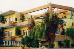 Aris Apartments in Kissamos, Chania, Crete