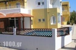 Dimitra Apartments in Gournes, Heraklion, Crete