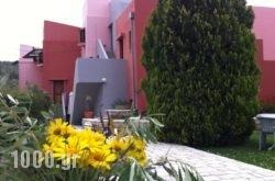 Apartments Balaska in  Astros, Arcadia, Peloponesse