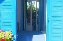 Galanis Place in Antiparos Chora, Antiparos, Cyclades Islands