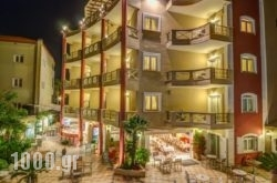 Evdion Hotel in Dion, Pieria, Macedonia