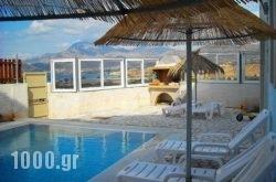Athena Villas in Makrys Gialos, Lasithi, Crete