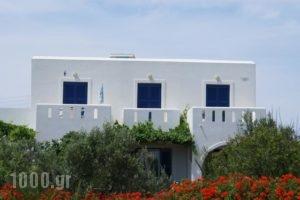 Fanari Beach_travel_packages_in_Cyclades Islands_Sifnos_Faros