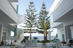 Kristall Suites in Gerani, Chania, Crete