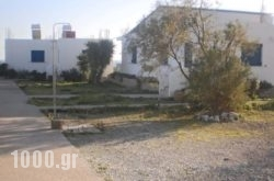 Melissa Apartments in Fragokastello, Chania, Crete