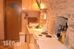 Stone Apartments in Chios Rest Areas, Chios, Aegean Islands