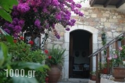 Idillion in Chersonisos, Heraklion, Crete