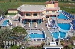 Hotel Aperio in  Paralia Katerinis, Pieria, Macedonia