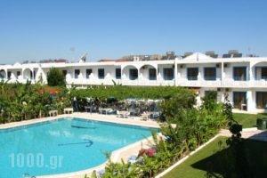 Garden Hotel_accommodation_in_Hotel_Dodekanessos Islands_Rhodes_Rhodes Areas