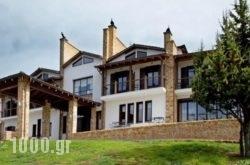 Nymfasia Arcadia Resort in  Stemnitsa, Arcadia, Peloponesse