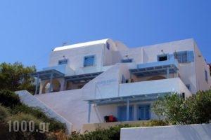 Ostria_accommodation_in_Hotel_Cyclades Islands_Anafi_Anafi Chora