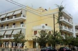 Hotel Magnolia in Edipsos, Evia, Central Greece
