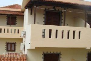 Sossinola_lowest prices_in_Hotel_Sporades Islands_Alonnisos_Alonissosst Areas