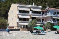 Avlakia Beach Studios & Apartments in Samos Chora, Samos, Aegean Islands
