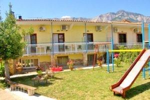 Studios Olga_best prices_in_Hotel_Aegean Islands_Thasos_Thasos Rest Areas