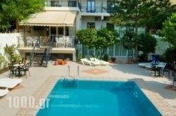 Hotel Bakos in  Agioi Theodori , Korinthia, Peloponesse