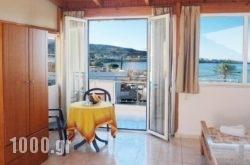 George Apartments in Stalida, Heraklion, Crete
