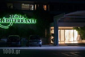 Mediterranee_holidays_in_Hotel_Ionian Islands_Kefalonia_Kefalonia'st Areas
