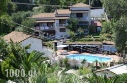 Villa Pappas in Skiathos Chora, Skiathos, Sporades Islands