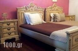 Enallio Apartments in Nafplio, Argolida, Peloponesse