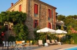 Molyvos Manor in Kalloni, Lesvos, Aegean Islands