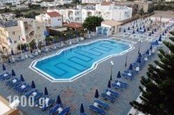 Koni Village Hotel Apartments in Malia, Heraklion, Crete