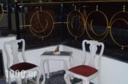 Asteras Hotel Larissa in Larisa City, Larisa, Thessaly