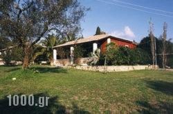 Arginousa Holiday Houses in Zakinthos Chora, Zakinthos, Ionian Islands